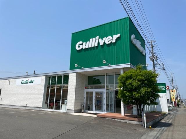 全国のガリバーグループの在庫からお客様にぴったりのお車をお探しします!