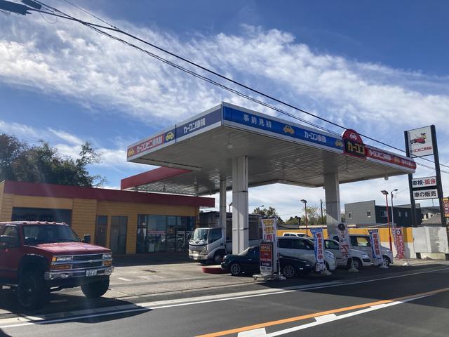 千葉県市原市にあるCar Shop Ksです!お越しの際はぜひ一本御連絡を頂戴出来ればと思います!