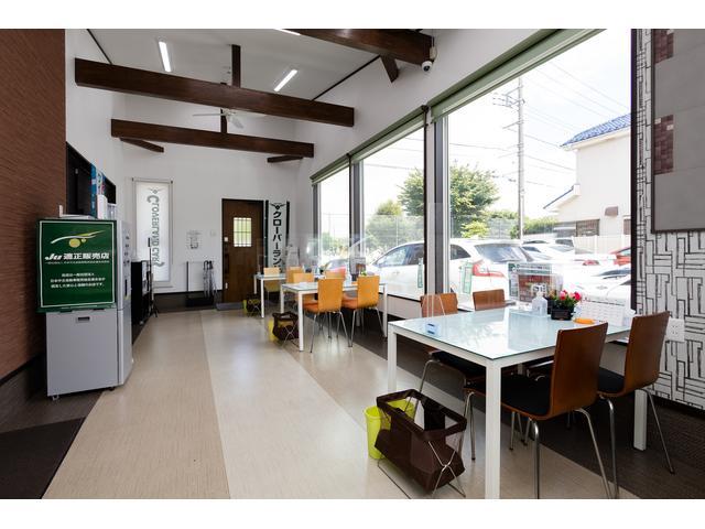 クローバーランドカーズ越谷本店 GT・インポート専門(2枚目)
