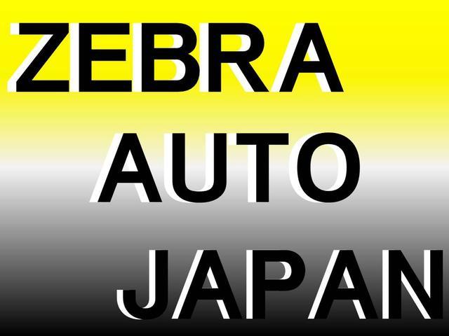 ゼブラオートジャパン ZEBRA AUT...