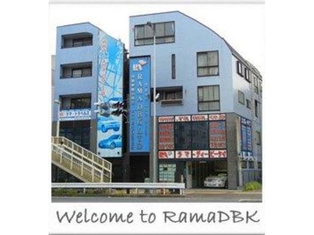 ラマデービーケイ(0枚目)
