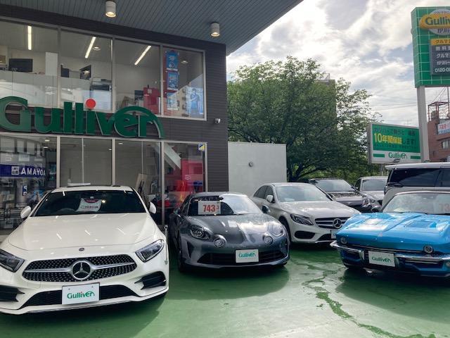 10月24日にリニューアルオープンしました。東急線、JR線武蔵小杉駅より徒歩5分駅近店舗です。