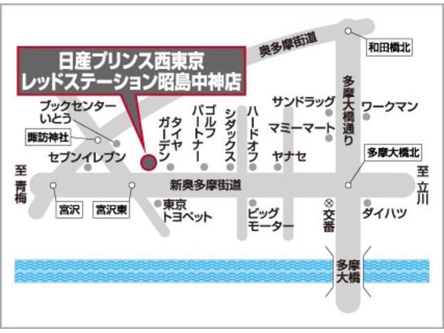 日産東京販売(株) レッドステーション昭島中神(1枚目)