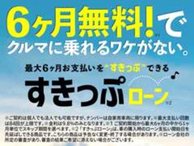 ガリバーアウトレット10号延岡店(2枚目)
