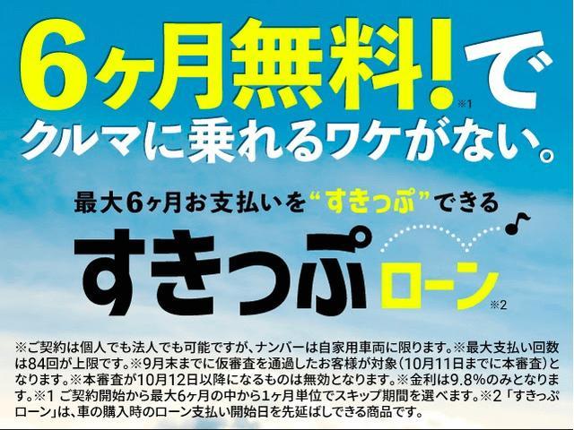 ガリバーアウトレット10号延岡店(3枚目)