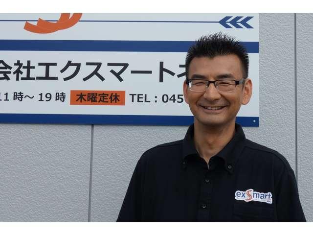 エクスマートネット横浜本店(3枚目)