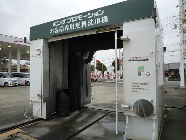 (株)ホンダプロモーション 本庄インター店(4枚目)
