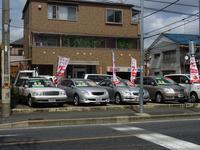 シンコー自動車株式会社