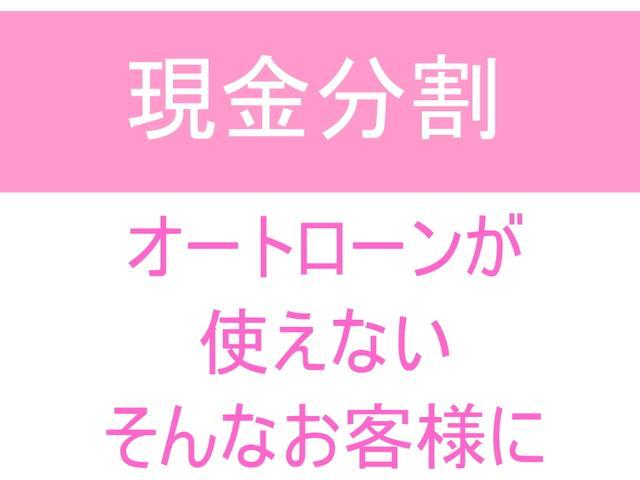 ディーオートカンパニー(4枚目)