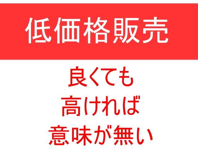ディーオートカンパニー(6枚目)