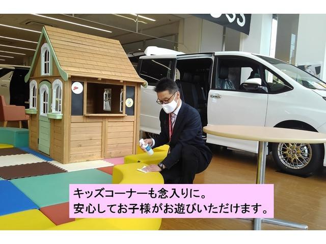 トヨタモビリティ東京(株)江戸川中央店(5枚目)