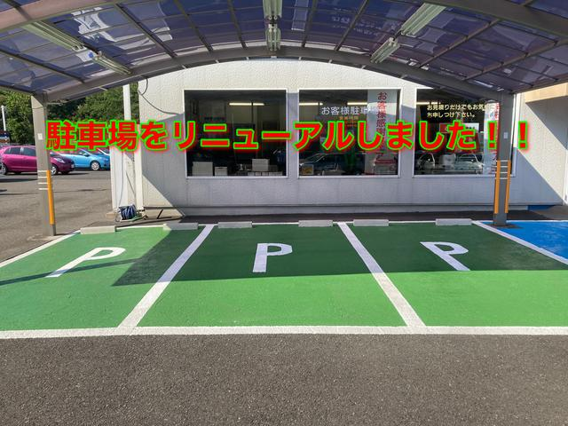 トヨタモビリティ東京(株)U-Car成城喜多見西店(4枚目)