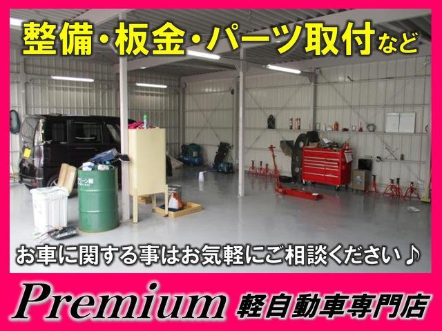 (株)プレミアム Premium 千葉北店 軽自動車専門店(2枚目)