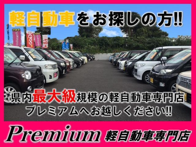 (株)プレミアム Premium 千葉北店 軽自動車専門店(3枚目)