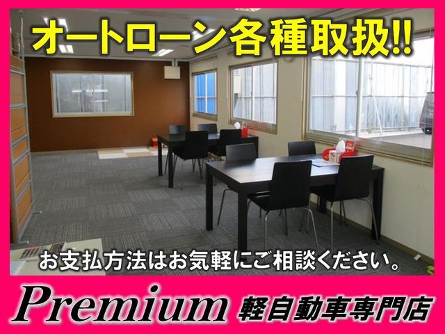 (株)プレミアム Premium 千葉北店 軽自動車専門店(5枚目)