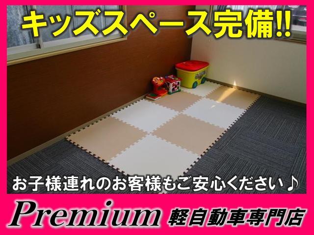 (株)プレミアム Premium 千葉北店 軽自動車専門店(6枚目)