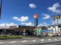 株式会社 鴨川三平自動車