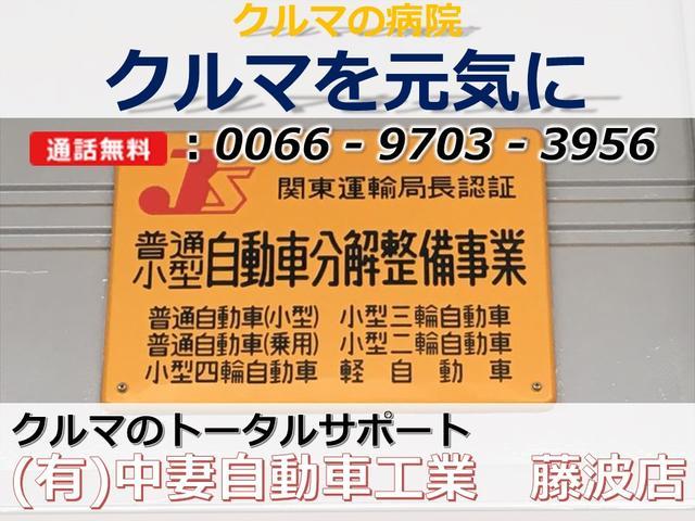 中妻自動車工業 藤波店(4枚目)