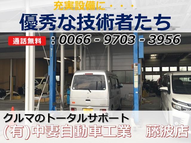 中妻自動車工業 藤波店(5枚目)