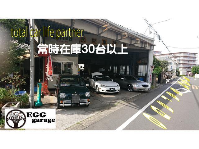 EGG garage(エッグガレージ)