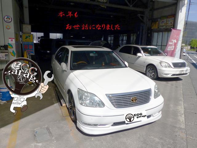 DACでは車検付10万円シリーズの他、各価格帯のシリーズも御座います!