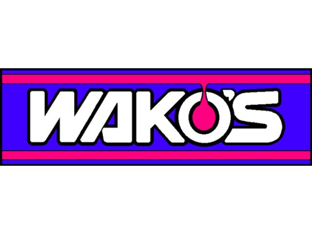 DACはWAKO'S取扱店です。オイルや添加剤等、あなたへ安心をお届け致します!