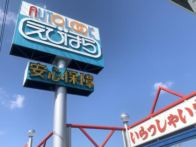 この看板が目印。JR成田線木下(きおろし)駅より徒歩5分356バイパス市役所前通り沿いにあります。