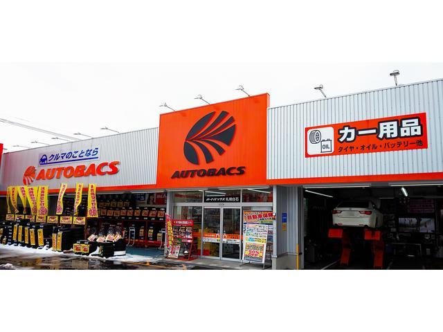オートバックス 札幌白石の店舗画像
