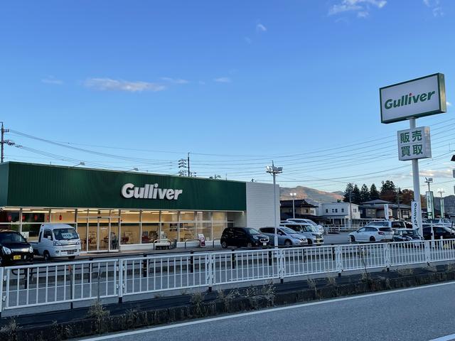 ガリバー41号高山店
