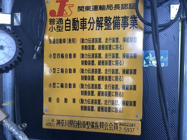 関東運輸局認証工場となっております。