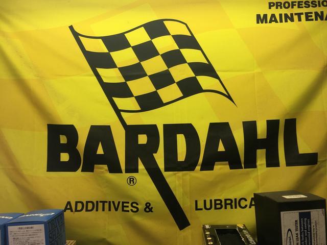 当社はBARDAHL社のケミカル商品の代理店も行っております