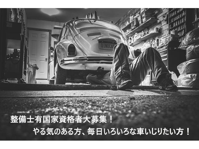 株式会社Workants Auto