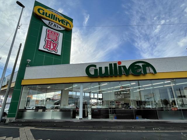 ガリバー45号八戸店 (株)IDOM(5枚目)