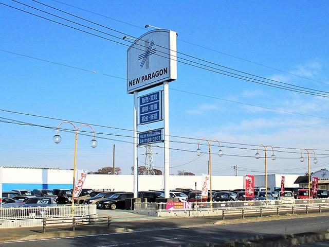 お車でお越しの場合、国道16号沿い(柏方面側)に当店がございます。大きな白い看板が目印です!!