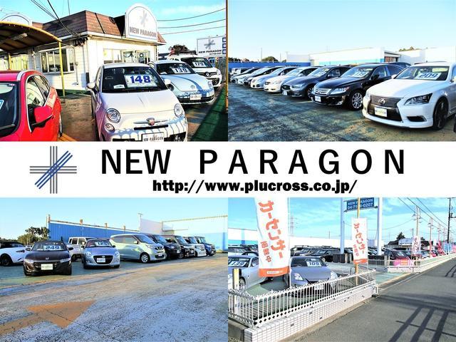 NEW PARAGON ニューパラゴン(2枚目)