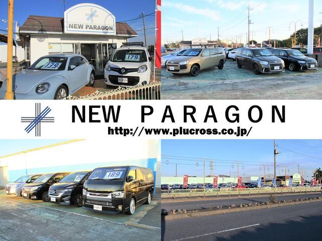 NEW PARAGON ニューパラゴン(3枚目)