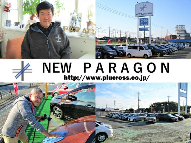 NEW PARAGON ニューパラゴン(6枚目)
