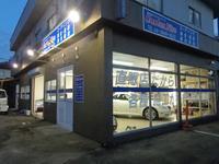 株式会社カスタムファイブ 所沢店
