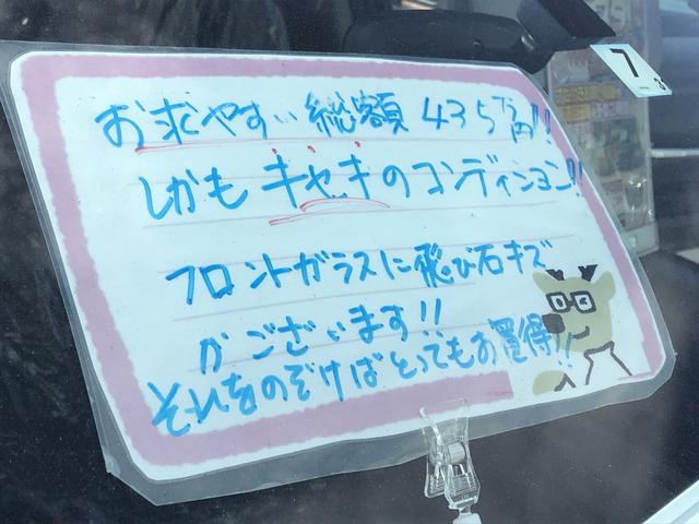 埼玉ダイハツ販売株式会社 U-CAR所沢(2枚目)