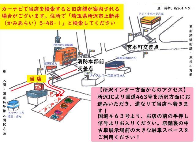 埼玉ダイハツ販売株式会社 U-CAR所沢(4枚目)