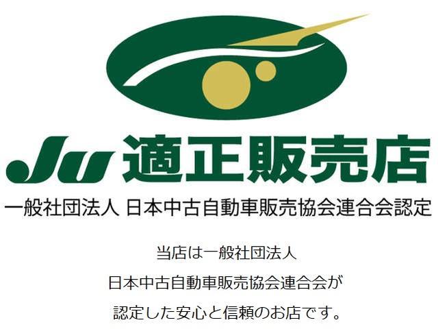 ご希望のお車もお探し致します。弊社ホームページhttp://www.leadmotors.co.jp