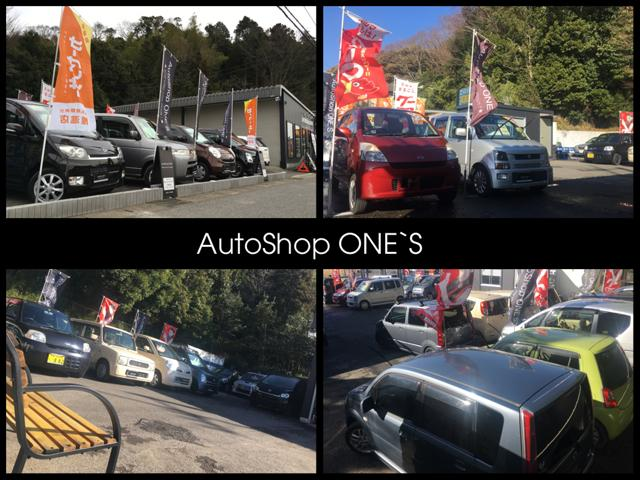 AutoShop ONE'S(2枚目)