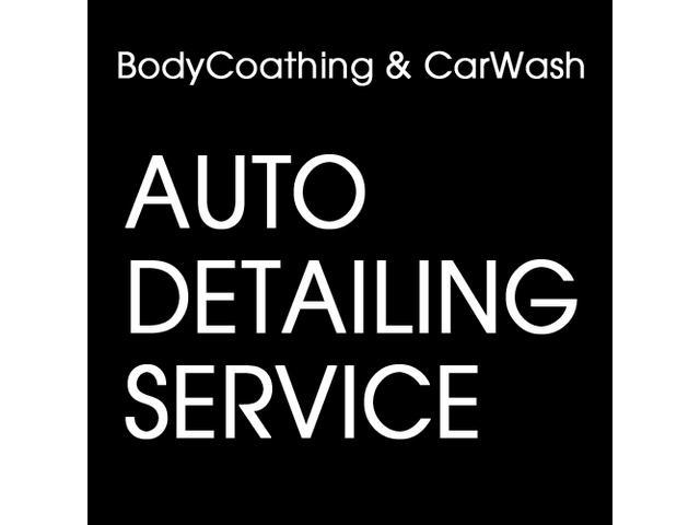 手洗い洗車・コーティングの専門店・オートディテイリングサービス・お気軽にお問い合わせ下さい