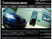 AutoShop ONE'S