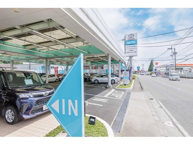 ネッツトヨタ神奈川(株) ウエインズ255上大井店