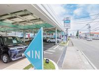 ネッツトヨタ神奈川(株)ウェインズ255上大井