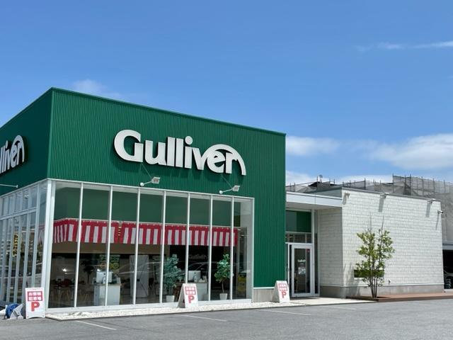 ガリバー8号長浜店(1枚目)