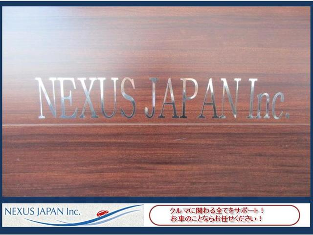 NEXUS JAPAN Inc.(2枚目)