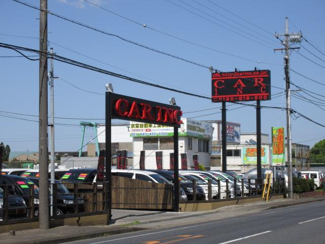CAR INC.四街道店