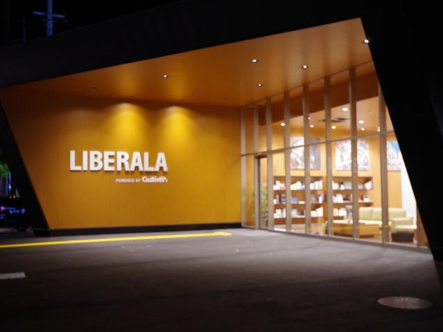 LIBERALA リベラーラ高知店(4枚目)
